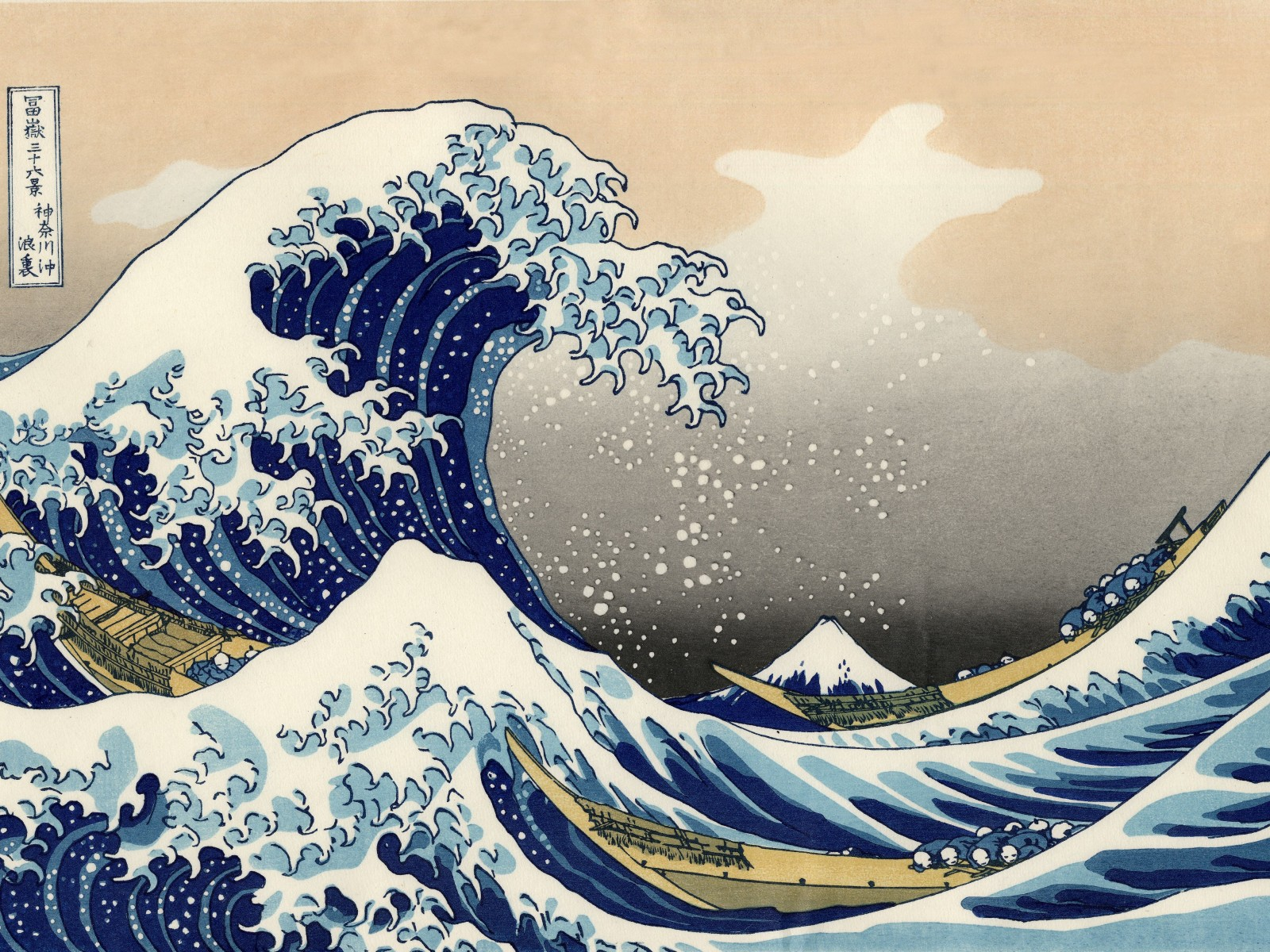 The-Great-Wave-off-Kanagawa-the-great-wave-off-kanagawa-1600x1200.jpg