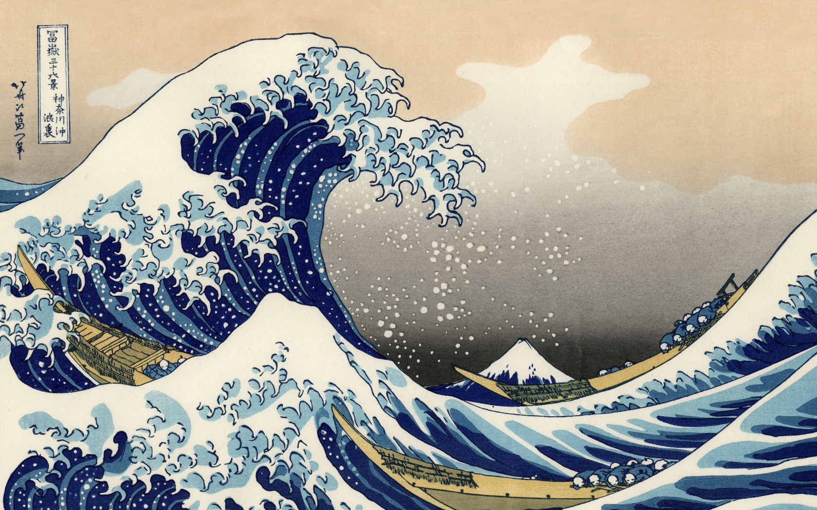 The-Great-Wave-off-Kanagawa-the-great-wave-off-kanagawa-1680x1050.jpg