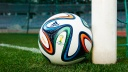 Ballon Foot brazuca 2014 fifa world cup brazil